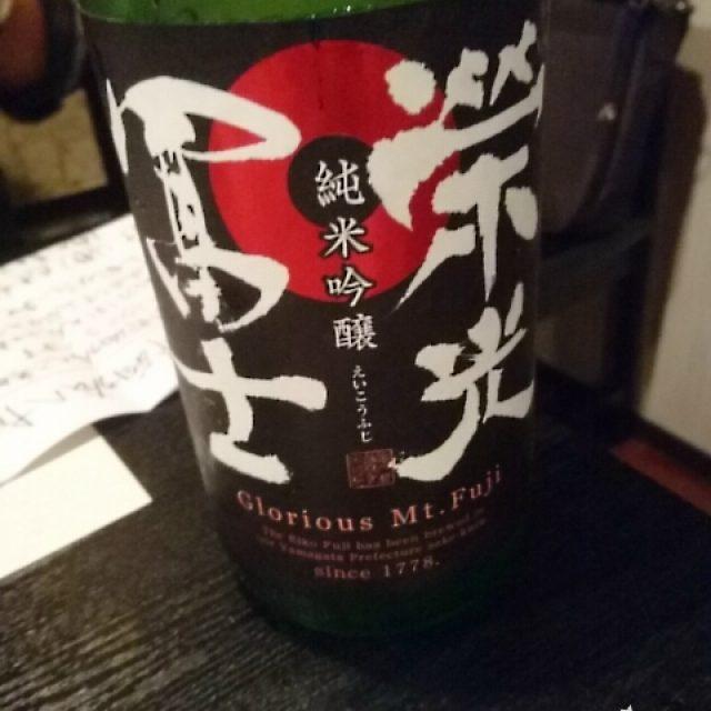 酒の会(^O^)/