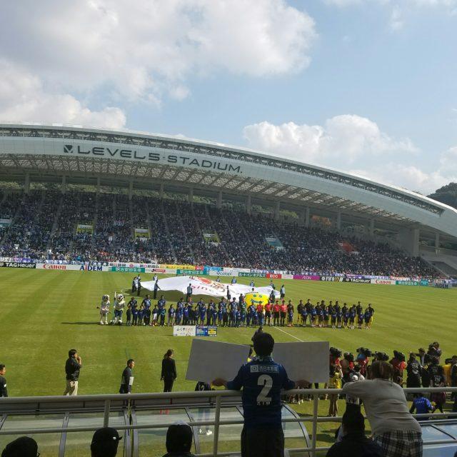 ☆サッカー観戦☆