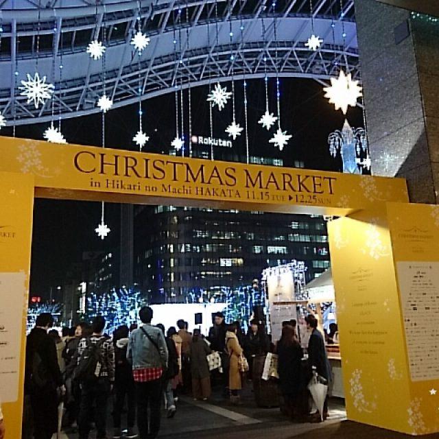 クリスマスマーケット(^O^)/