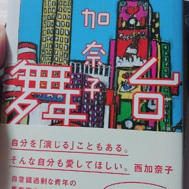 読書好き(^O^)/
