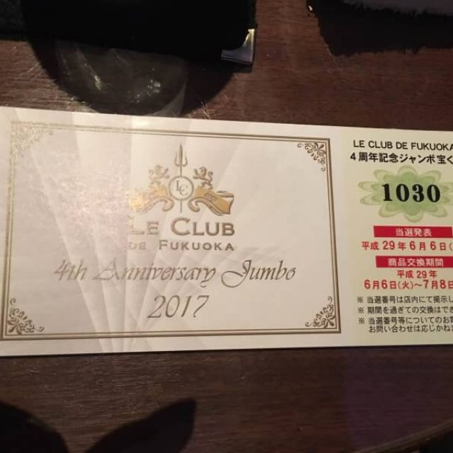 ルクラブお誕生日