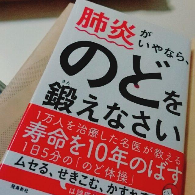 読書(^O^)/