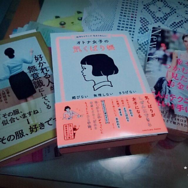 読書の秋(^O^)/