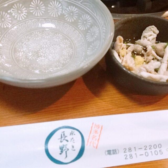 水炊き(^3^)/