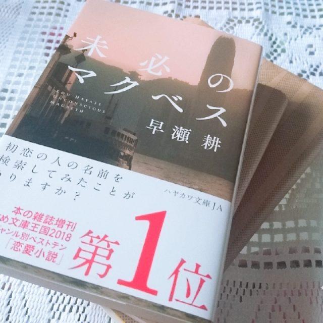 読書(^3^)/