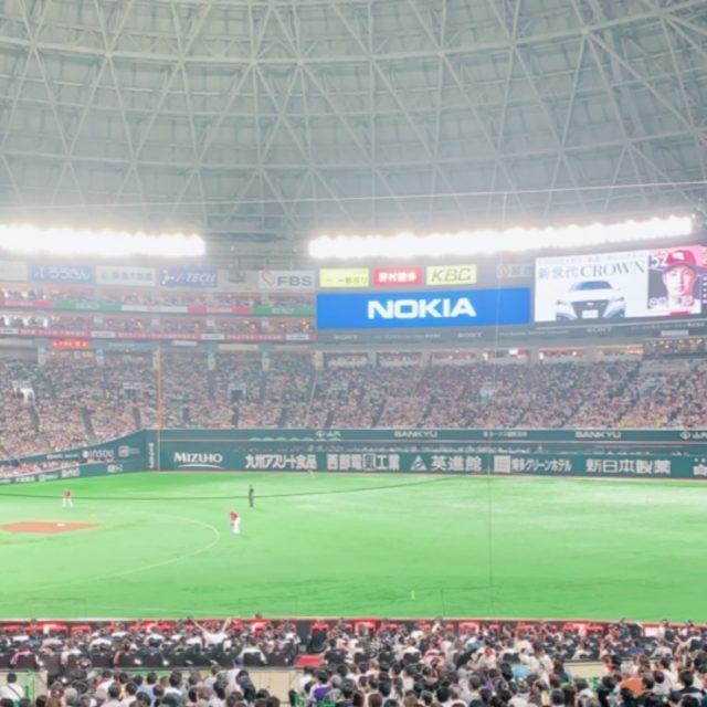 野球観戦❤
