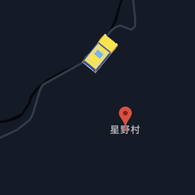 星野村……?