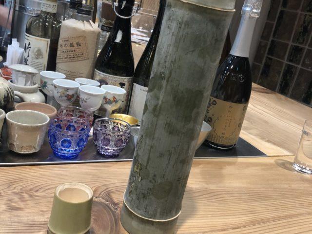 日本酒🍶❤︎